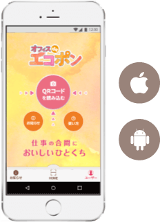 iOS/androidアプリ