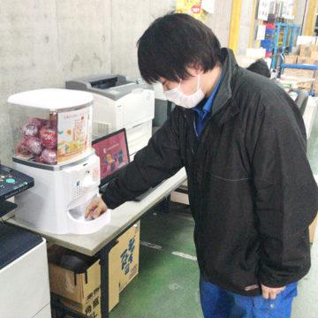 神奈川県 株式会社U(従業員数約50名)のエコポン導入事例