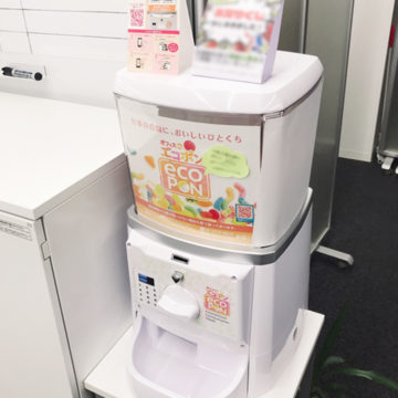 神奈川県横浜市 J社(従業員数約48名)のエコポン導入事例